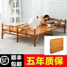 折叠躺im承重300io双实木板式简易家用临时客1.2m1.5米