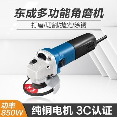 东成角im机家用多功io大艺手沙轮砂轮磨光手磨电动工具切割机