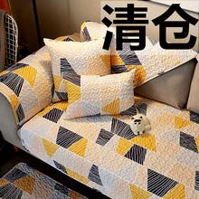 清仓特im纯棉沙发垫io用布艺防滑北欧简约现代时尚套全棉巾罩