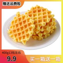 千丝千im整箱营养早io蛋糕零食(小)吃淘宝吃货休闲饼干