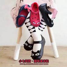 MINim Maliio女童凉鞋夏(小)七果冻鞋猫咪公主果冻鞋女童宝宝沙滩鞋