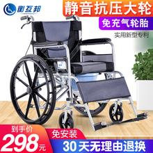 衡互邦im椅折叠轻便er坐便器(小)型老年的手推残疾的便携代步车