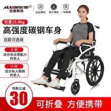 便携式im椅手动折叠er便(小)型代步车超轻旅行老年的简易手推车