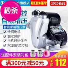 自吸泵inc用全自动re增压泵管道泵220v(小)型抽水机吸水