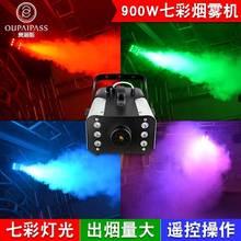 发生器in水雾机充电re出喷烟机烟雾机便携舞台灯光 (小)型 2018
