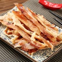 鱿鱼条 即食海鲜零食(小)in8 鱿鱼丝ia手撕烤鱿鱼条150g