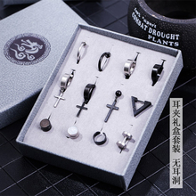无耳洞in女耳钉耳环ians磁铁耳环潮男童假饰气质女个性潮
