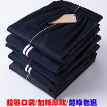 男女长裤校服裤加绒学生运