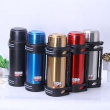 格雅3in4不锈钢保yc容量车载户外运动保温杯旅行壶保温壶