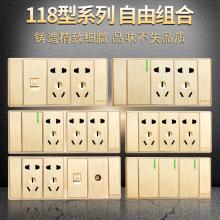 国际电in118型暗yc插座面板多孔9九孔插座12厨房墙壁20孔