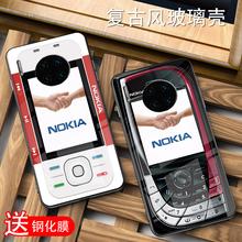 华为matin230手机inO玻璃保护套TAS-AL00时尚个性潮男女式TL10