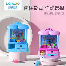 蓝宙儿in玩具(小)型家in机迷你夹娃娃机公仔投币游戏机