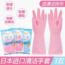 日本进in厨房家务手ex洗衣服乳胶胶PK橡胶手套清洁手套