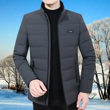新式羽in服男短式中on装外套老年男冬装立领白鸭绒休闲外套潮