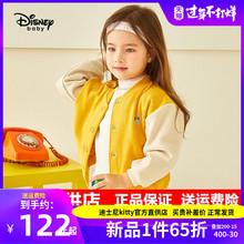 迪士尼童装女童不in5绒棒球服on新款儿童时尚运动服两件套潮