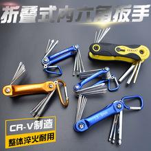 折叠款螺丝批组套扳手组合in9装多功能on十字一字实拍