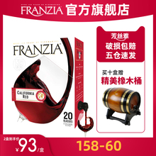 frainzia芳丝on进口3L袋装加州红干红葡萄酒进口单杯盒装红酒