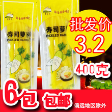 萝卜条in大根调味萝or0g黄萝卜食材包饭料理柳叶兔酸甜萝卜