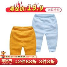 婴儿针in打底裤女童or冬宝宝长裤宝宝加绒毛线裤男童外出裤子