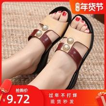 夏季新in坡跟防滑凉or夏中跟厚底妈妈拖鞋中老年女士凉鞋外穿