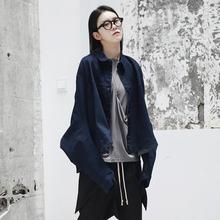 SIMinLE BLor 秋式蝙蝠袖设计长袖丹宁女士牛仔夹克外套 潮