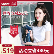 【上海in货】CONor手持家用蒸汽多功能电熨斗便携式熨烫机