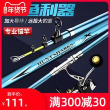 冠路超in超硬长节专or用巨物锚杆全套套装远投竿海竿抛竿