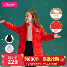 笛莎女童202in4冬季新式or童宝宝白鸭绒加厚中长式羽绒服外套