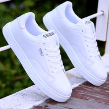 202in秋季新式(小)or休闲鞋子韩款潮流学生白色透气板鞋百搭潮鞋
