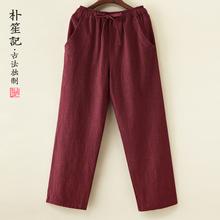 随性写in的亚麻大直or!春秋宽松大码男裤子中国风阔腿休闲裤