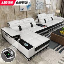 [informania]真皮沙发简约现代客厅智能