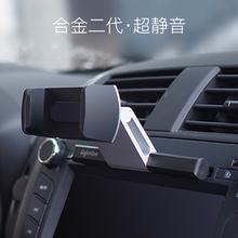 汽车CD口车载手机支架车