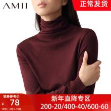 Amiin酒红色内搭rt衣2020年新式女装羊毛针织打底衫堆堆领秋冬
