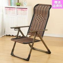 椅子坐in单的休息客th椅帆布折叠宿舍轻躺椅椅藤椅户外耐用超
