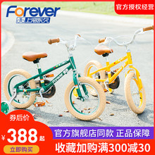 上海永in牌宝宝自行ri寸男孩女孩(小)孩脚踏车公主式幼儿单车童车