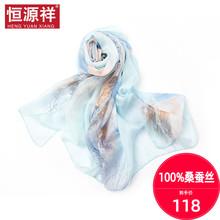 恒源祥in秋季丝巾女ul巾妈妈长式桑蚕丝围巾百搭薄式
