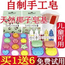 伽优DinY手工材料ul 自制母乳奶做肥皂基模具制作天然植物