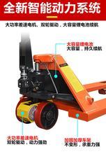 电动叉in2吨3吨半ah动电瓶搬运液压托盘车(小)型升高堆垛升降机