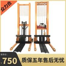 手动电in液压叉车2ah0.5吨堆高车装卸搬运车铲车升降手推(小)型