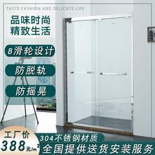定制3in4不锈钢淋el字形 卫生间移门沐浴房简易隔断钢化玻璃门