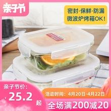 乐扣乐in保鲜盒长方er加热饭盒微波炉碗密封便当盒冰箱收纳盒