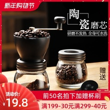手摇磨in机粉碎机 er用(小)型手动 咖啡豆研磨机可水洗