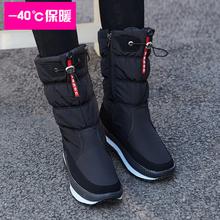 冬季女in式中筒加厚er棉鞋防水防滑高筒加绒东北长靴子