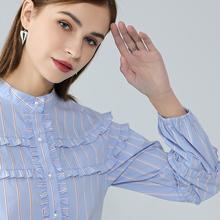 设计感in众衬衫木耳er竖条纹长袖女装2021春洋气衬衣明星同式