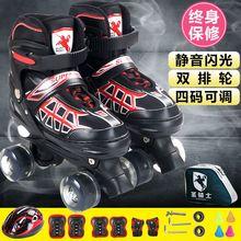 轮滑鞋溜冰鞋成人双排轮套