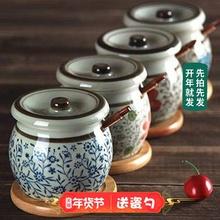 和风四in釉下彩盐罐er房日式调味罐调料罐瓶陶瓷辣椒罐
