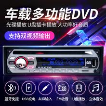 汽车Cin/DVD音er12V24V货车蓝牙MP3音乐播放器插卡