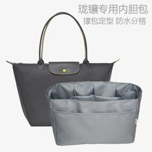 [inter]Longchamp珑骧包