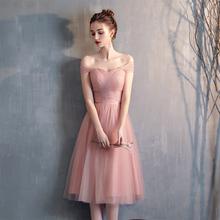 伴娘服in长式202er显瘦韩款粉色伴娘团姐妹裙夏礼服修身晚礼服