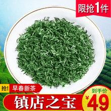 202in新绿茶毛尖er雾绿茶日照散装春茶浓香型罐装1斤
